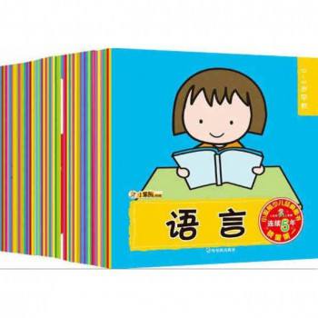 幼儿早教认知书(0-3岁早教学习 共60册)