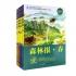 森林报 春夏秋冬(共4册)语文新课标必读经典
