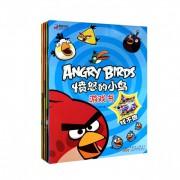 愤怒的小鸟游戏书(共4册)