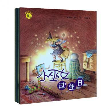 魔法小巫女(共4册)