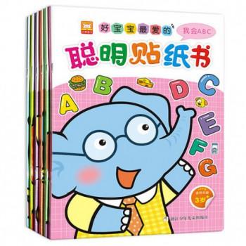 好宝宝*爱的聪明贴纸书(适用年龄3岁+  共6册)