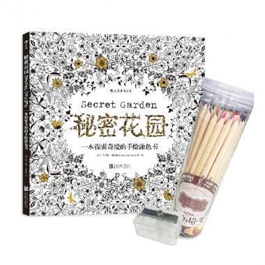 秘密花园(一本探索奇境的手绘涂色书)+中华牌36色彩色铅笔组合套装