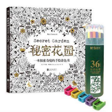 秘密花园(一本探索奇境的手绘涂色书)+晨光36色彩色铅笔(套装)