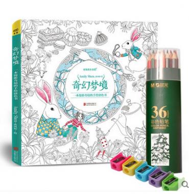 奇幻梦境+晨光36色彩色铅笔(套装)