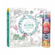 奇幻梦境&中华18色彩色铅笔(桶装)