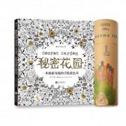 秘密花园&中华牌36色原木彩色铅笔