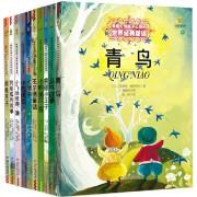 最能打动孩子心灵的世界经典童话(共10册)