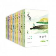 曹文轩小说阅读与鉴赏(共10册)