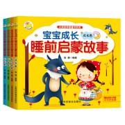 宝宝成长睡前启蒙故事(共4册)/小亲亲伴眠童书系列