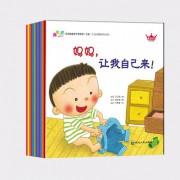 韩国家庭亲子教育第一方案语言认知系列10册
