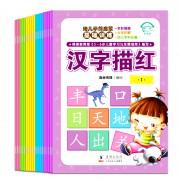 幼儿学前启蒙基础训练(20册)