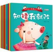 情商小绘本-天才宝贝早教系列丛书(10册)