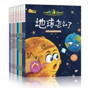 小牛顿问号探寻系列(共10册)