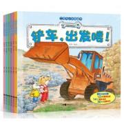 工程车认知图画书(共6册)
