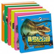 恐龙世界大探秘(共6册)