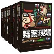 玩出最强大脑系列(共5册)