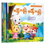 儿童关键期培养好性格系列(全6册)