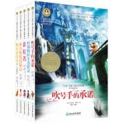 国际大奖儿童文学精选(第二辑  套装)