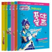 巴啦啦小魔仙之魔箭公主(套装6册)