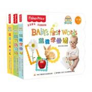 12-36个月费雪宝宝的第一本双语学习书(套装3册)
