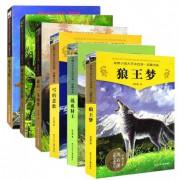动物小说大王沈石溪品藏书系(套装共6册)