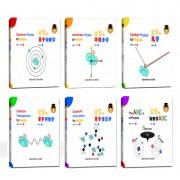 宝宝的物理学绘本(全六册)