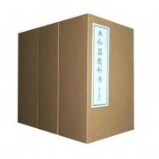 共和国教科书珍藏套装:初、高小部分、教授法(全十七册)