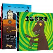 小诺贝尔图解百科(全6册)