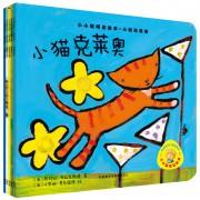 小小聪明豆绘本:小猫克莱奥(套装共6册)