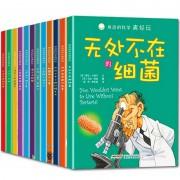 身边的科学真好玩(共12册)