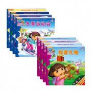 爱探险的朵拉第11-12辑8册