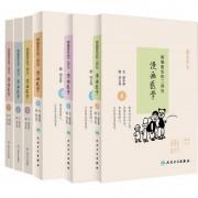 熊猫医生和二师兄漫画医学(1-6共6册)