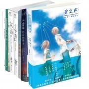新海诚作品集(共7册)