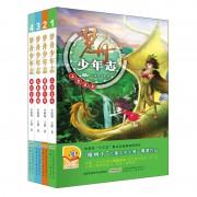 梦舟少年志 共4册