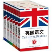 英国语文(英汉全译插图版英汉双语全译本1-6共6册)